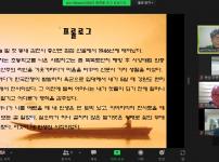 제265차 智求人독서회(2021.10.14)
