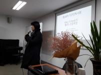 제249차 智求人독서회(2020. 12. 1…
