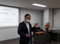 제247차 智求人독서회(2020. 11. 1…
