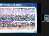 제262차 智求人독서회(2021.8.26)