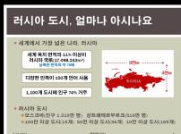 제256차 智求人독서회(2021.5.27)