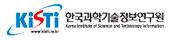 한국과학기술정보연구원 바로가기